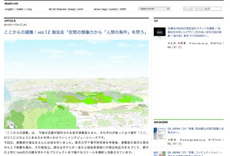スクリーンショット 2013-11-21 18.44.56