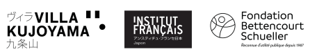 VK_Footer_évènement IFJ_2014_noir